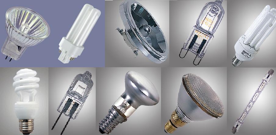 Лампы Brilux
