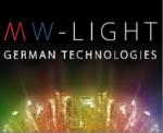 Светильники mw-light: есть что выбрать